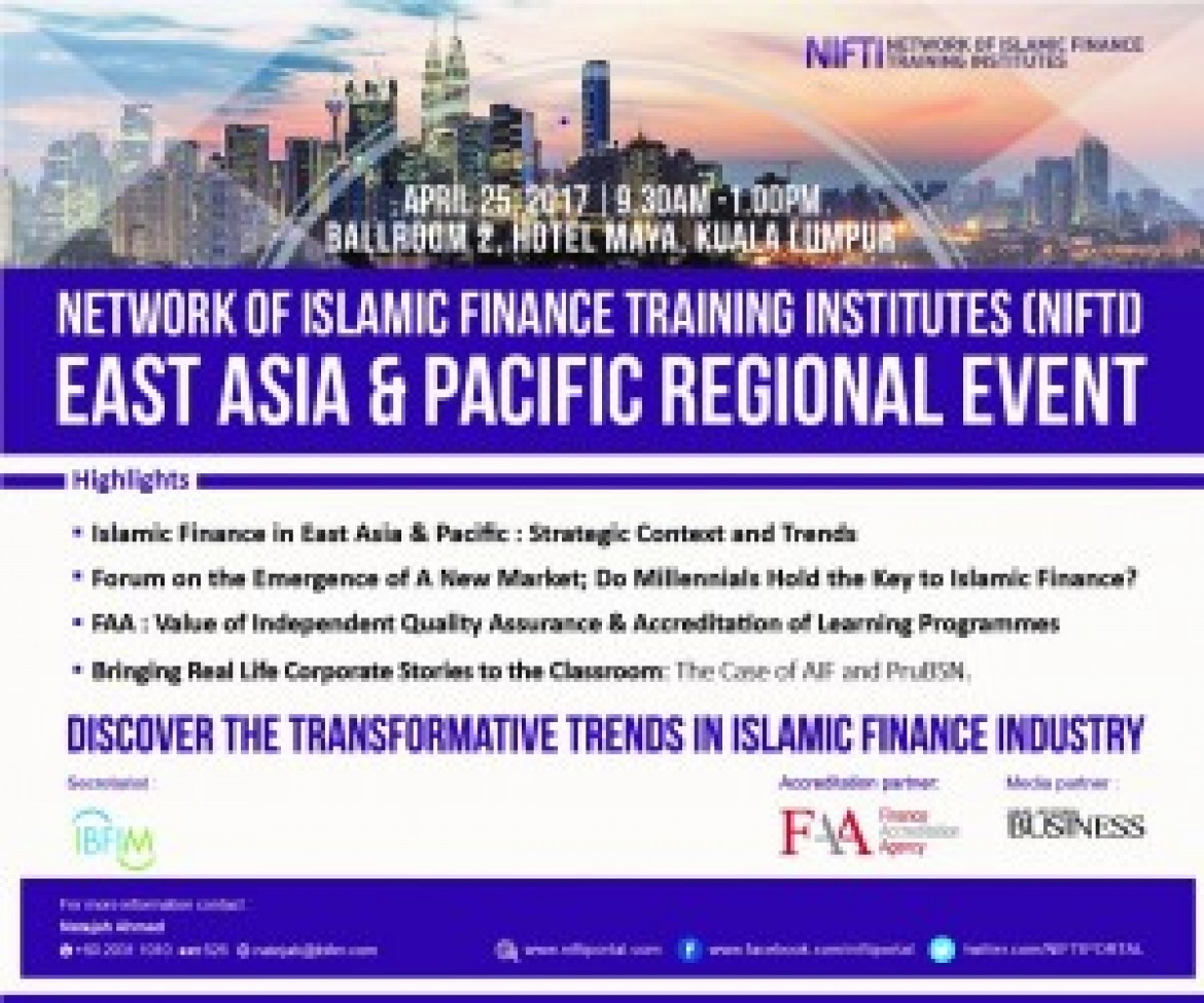 NIFTI Regional Event – East Asia & Pacific 2017, 25th April 2017